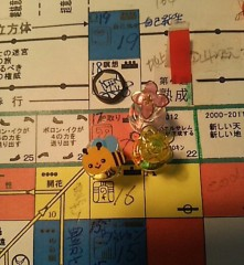 M.Rosemary 公式ブログ/舵取りの日に、揖取神社(カジトリ)に行った!  画像1