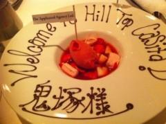 鬼塚忠 公式ブログ/感動するレストラン 画像1