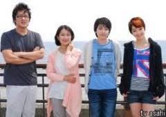 鬼塚忠 公式ブログ/映画「カルテット!」エキストラに参加しませんか? 画像1