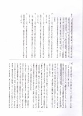鬼塚忠 公式ブログ/都立の超進学高校の試験問題になった「カルテット!」(続き) 画像2