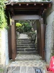 鬼塚忠 公式ブログ/坂本龍馬の亀山社中に行ってきました。 画像1