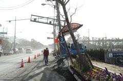 鬼塚忠 公式ブログ/震災の記録。 画像1