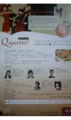 鬼塚忠 公式ブログ/今日は「カルテット!」ディナーショー 画像1