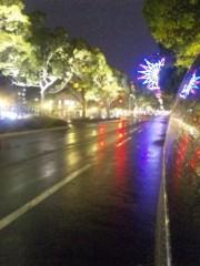 鬼塚忠 公式ブログ/雨がおおいですね。 画像1