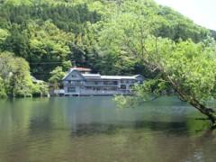 鬼塚忠 公式ブログ/向こう岸まで泳ぎたい! 画像1