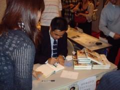 鬼塚忠 公式ブログ/サイン会しました。集まってくださった方々ありがとうございます。 画像1