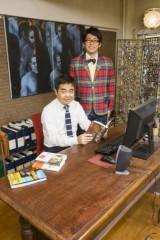 鬼塚忠 公式ブログ/ビビる大木氏との対談 画像1