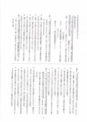 鬼塚忠 公式ブログ/都立の超進学高校の試験問題になった「カルテット!」(続き) 画像1