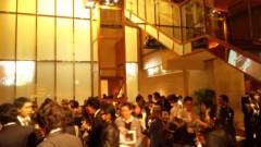 鬼塚忠 公式ブログ/編集者と作家が集まるパーティーに行ってきました。 画像1