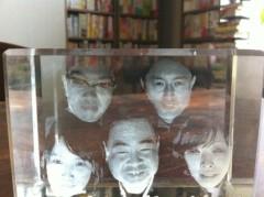 鬼塚忠 公式ブログ/「スンダランド」を知っていますか? 画像1