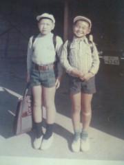 鬼塚忠 公式ブログ/少年時代の友達からの感想 画像1