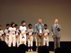 鬼塚忠 公式ブログ/新庄剛はドタキャン。ありえないお話です。 画像1