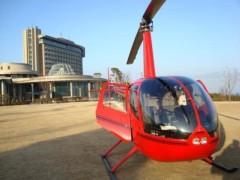 鬼塚忠 公式ブログ/たまたま偶然にもヘリに乗りました。 画像1