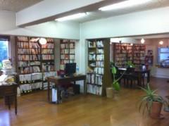 鬼塚忠 公式ブログ/キャラメルボックスの仲村さん、と私のオフィス 画像1
