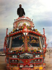 鬼塚忠 公式ブログ/パキスタンバス旅行 画像1