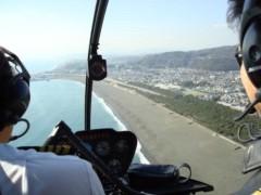 鬼塚忠 公式ブログ/たまたま偶然にもヘリに乗りました。 画像2