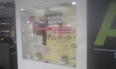 鬼塚忠 公式ブログ/リブロの池袋本店にて 画像1