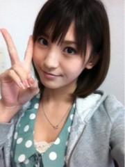 新生かな子 公式ブログ/受付終了なう! 画像1