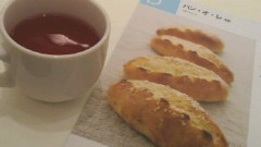 新生かな子 公式ブログ/パン作り 画像2