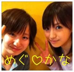 新生かな子 公式ブログ/君夏♪ 画像1