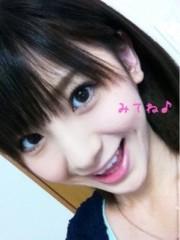 新生かな子 公式ブログ/ラストだよ! 画像2
