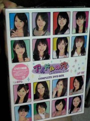 新生かな子 公式ブログ/アイドルの穴 画像1