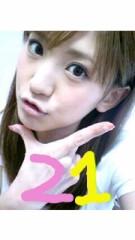 新生かな子 公式ブログ/めでたい☆ 画像1