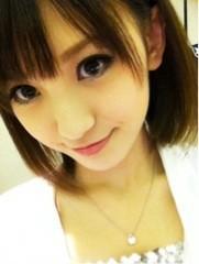 新生かな子 公式ブログ/GW☆ 画像1