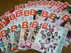 新生かな子 公式ブログ/アイドル大好き 画像2