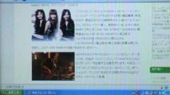 新生かな子 公式ブログ/Newネイル 画像2
