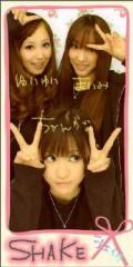 新生かな子 公式ブログ/お知らせ〜☆彡 画像1