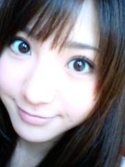 新生かな子 公式ブログ/ワクワク♪ 画像1