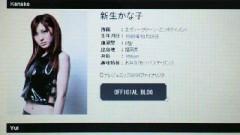 新生かな子 公式ブログ/SHAKEオフィシャルサイト 画像2
