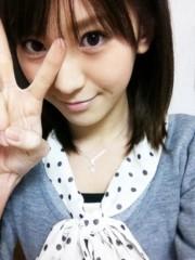 新生かな子 公式ブログ/ユースト! 画像2