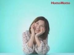 新生かな子 公式ブログ/嬉しい報告☆彡 画像1