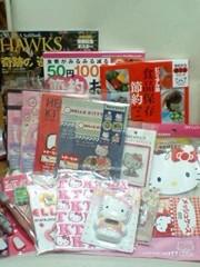 新生かな子 公式ブログ/プレゼント☆2 画像2