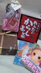 新生かな子 公式ブログ/ありがとう☆+ ゜ 画像2