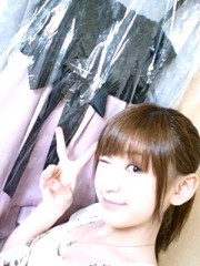 新生かな子 公式ブログ/到着! 画像1