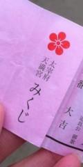 新生かな子 公式ブログ/福岡の名所 画像1
