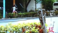 新生かな子 公式ブログ/全力ー!!! 画像2