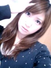 新生かな子 公式ブログ/うわぁ〜 画像1