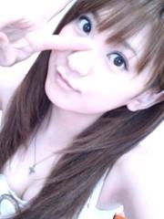 新生かな子 公式ブログ/若作り!? 画像1