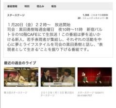 新生かな子 公式ブログ/ユースト! 画像1