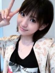 新生かな子 公式ブログ/お疲れちゃん♪ 画像1