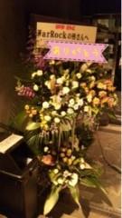 新生かな子 公式ブログ/感謝☆+° 画像2