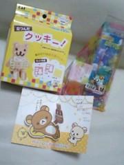 新生かな子 公式ブログ/プレゼント☆3 画像1