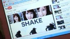新生かな子 公式ブログ/YouTube 画像1
