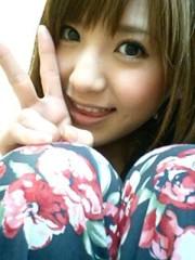 新生かな子 公式ブログ/ただいま(^_^)/ 画像1