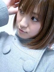 新生かな子 公式ブログ/before→after ☆ 画像1