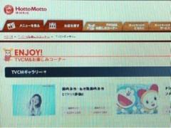 新生かな子 公式ブログ/嬉しい報告☆彡 画像3